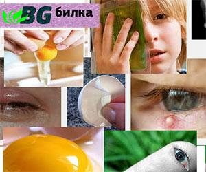лечение на ечемик на окото с яйце