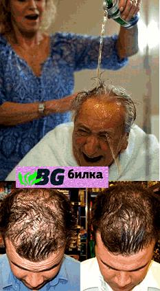 маска за коса с урина пърхот