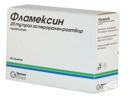 фламексин