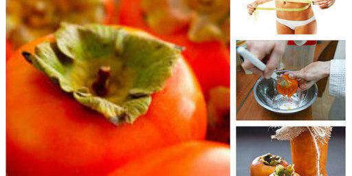 райска ябълка, цена, разсад, калории