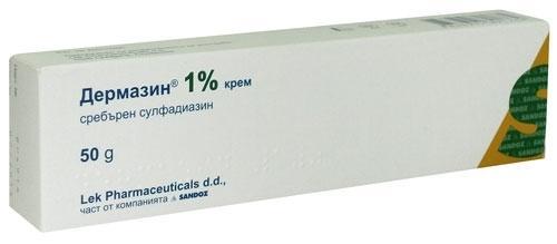дермазин