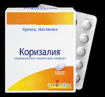 хомеопатия при хрема