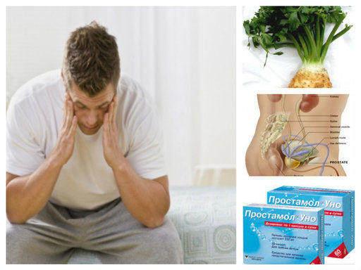 лечение на простата, простатна жлеза