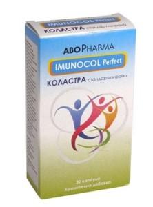имунокол перфект коластра
