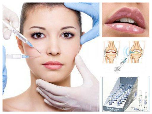 Уголемяване на устни с витамини л