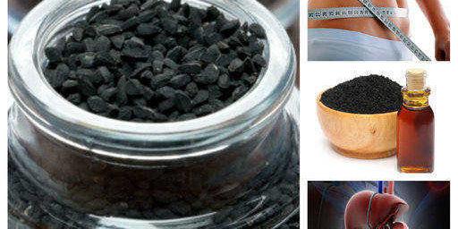 Черен кимион, масло и др