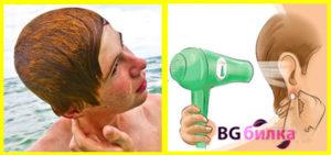 какво се прави болки в ухото вода в ухото