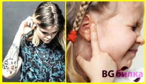 какво се прави болки в ухото заглъхнало ухо