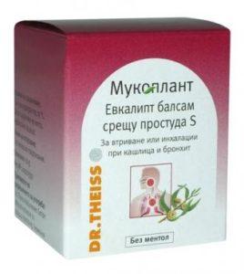 Мукоплант балсам с евкалипт се използва за разтривки.