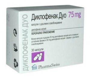 диклофенак мигрена