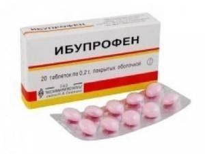 ибупрофен мигрена