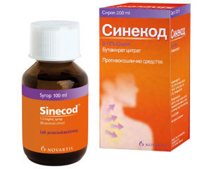 сироп за кашлица синекод