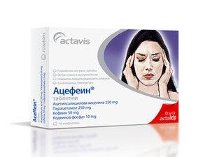 ацефеин мигрена