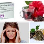 Правилното лечение на мигрена: Лекарства, билки, диета, хомеопатия+Всичко за симптома