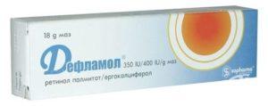 дефламол крем за премахване на белези