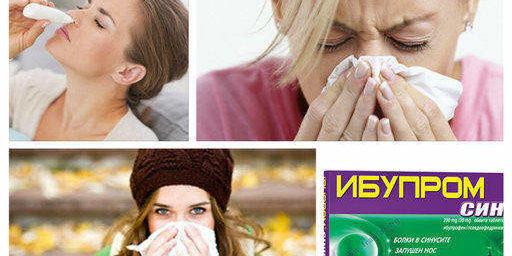 лечение лекарства антибиотици синузит