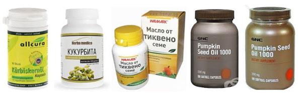 тиквени семки тиквено семе масло олио цена 0191
