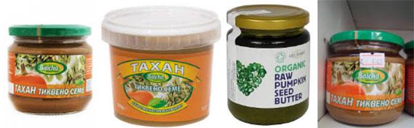 тиквени семки тиквено семе масло олио цена 0178