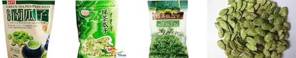 тиквени семки тиквено семе масло олио цена 0134