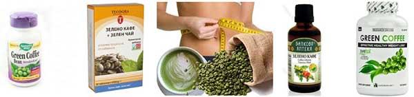 Зелено кафе, цена, за отслабване, Как да отслабна,