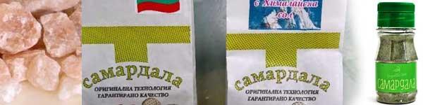 15 хималайска сол самардала билка подправка цена лечебни свойства