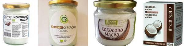 рефлукс езофагит народно лечение кокосово масло