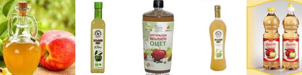 рефлукс езофагит билки ябълков оцет