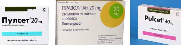 рефлукс езофагит лечение с лекарства пулсет
