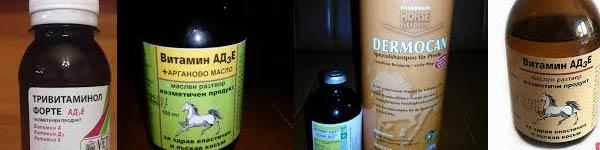витамин е тривитаминол дермокан