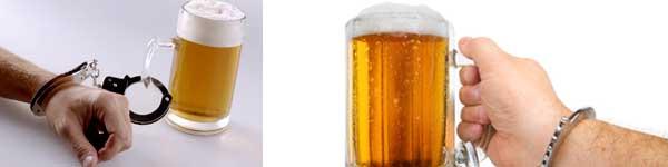 алкохолизъм лечение бира бирен