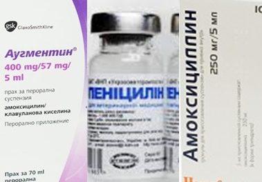 стафилококи лечение антибиотик