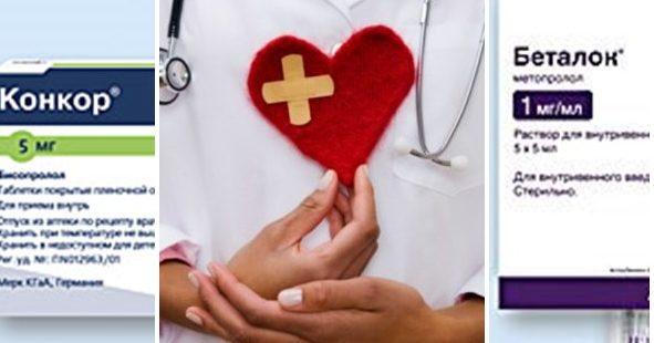 екстрасистоли прескачане на сърцето лекарства лечение