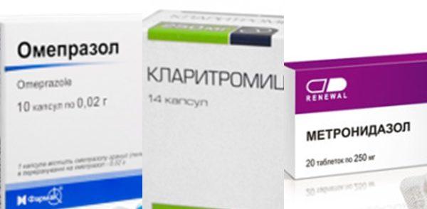 неврвен стомах хеликобактер пилори лечение лекарства