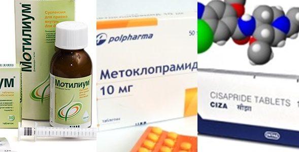нервен стомах диспепсия лекарства лечение