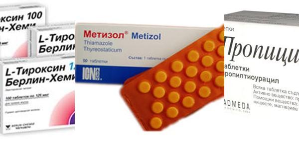 базедова болест лекарства лечение
