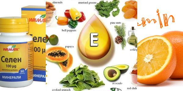 щитовидна жлеза витамини