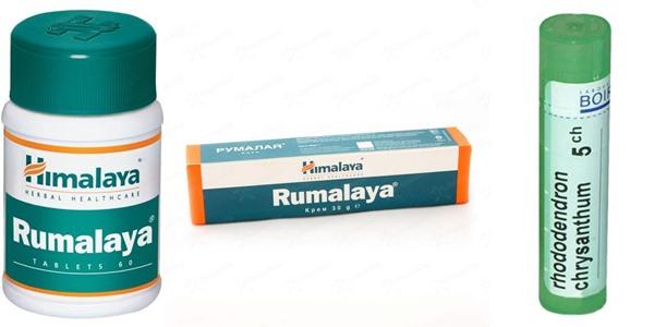 ревматоиден артрит лечение хомеопатия добавки