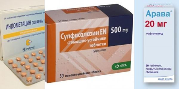 ревматоиден артрит лечение лекарства
