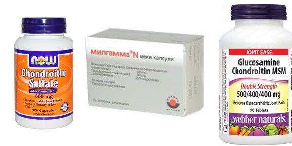дископатия лекарства лечение