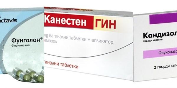 кандида албиканс лечение