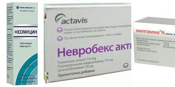 херпес зостер лечение лекарства снимки симптоми